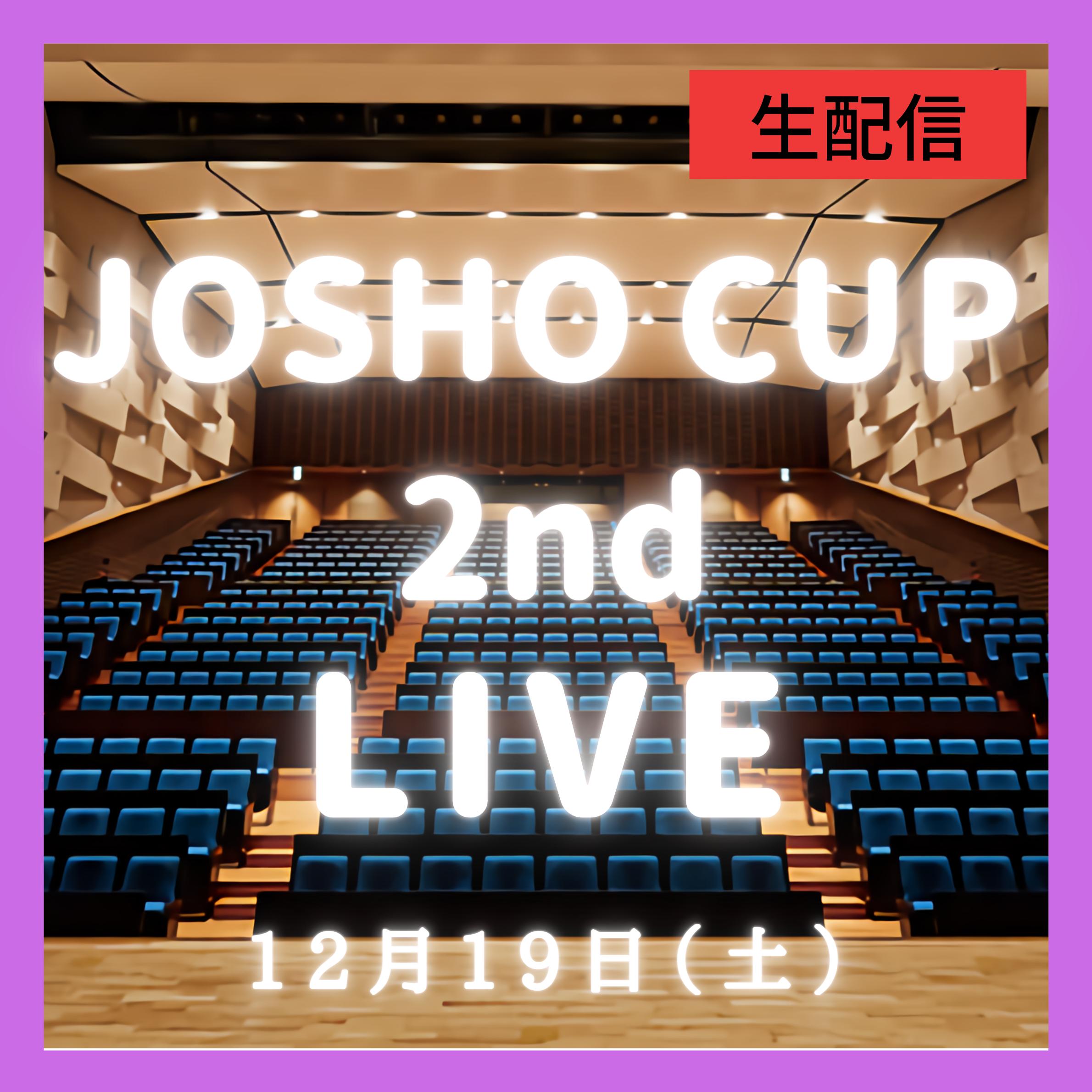 JOSHO CUP 2nd